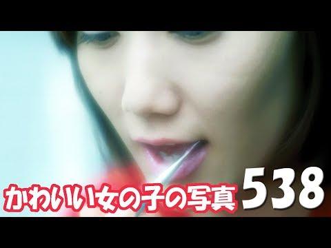 《#538》かわいい女の子【化粧 (フイルムで撮影)】