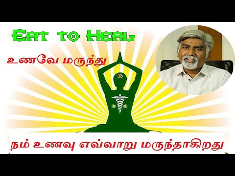 Exclusive Interview with Sjt. Leo Antony | Naturopathy | Drugless Medication | naturopathy @ chennai