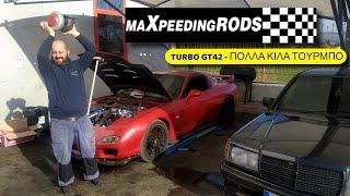 ΝΕΟ Turbo GT42 MaxpeedingRods στο mazda RX7 FD!