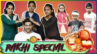RAKHI SPECIAL || KANGRA GIRLS || COMEDY VIDEO || HIMACHALI FUNNY RAKSHA BANDAN SPECIAL VIDEO ||