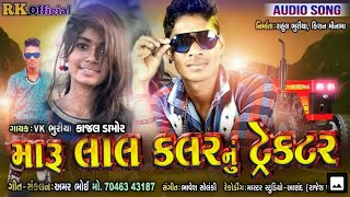 लाल कलर नु ट्रेक्टर VK Bhuriya Blockbuster Timli RK Official