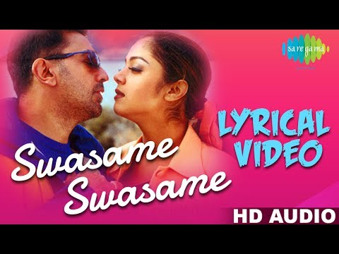 Dating song tamil lyrics