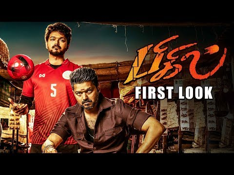 Bigil - Official First Look Reaction | Thalapathy Vijay | Atlee