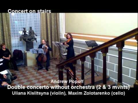 Попов, Андрей - Двойной концерт без оркестра для скрипки и виолончели