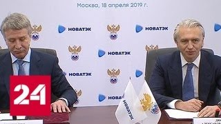 """Компания """"Новатэк"""" будет партнером Российского футбольного союза - Россия 24"""