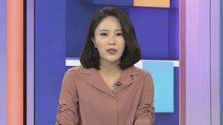 [뉴스큐브] 검찰, '불법승계 의혹' 삼성 이재용 기소…