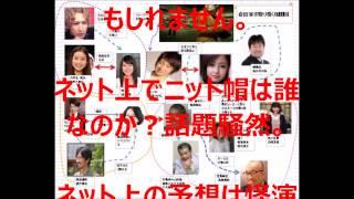 月9ドラマ「ようこそわが家へ」犯人役は誰だ? 【関連動画】 ・嵐・相...