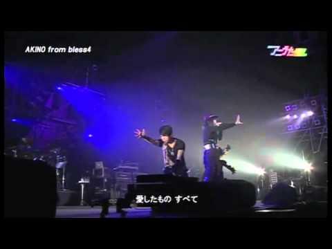 Genesis of Aquarion 2011 KITAKYUSHU AKINO from bless4 - YouTube2.flv