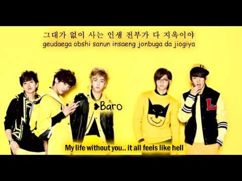 B1A4 I Won't Do Bad Things [Eng Sub + Romanization + Hangul] HD