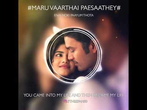 Maru Varthai Peesathey BGM