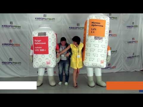 Надувные ростовые костюмы для Ирбитского молочного завода от КвадроШоу