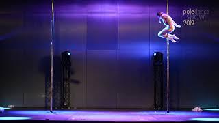 Zuzia Borkowska - Kids - Pole Dance Show 2019