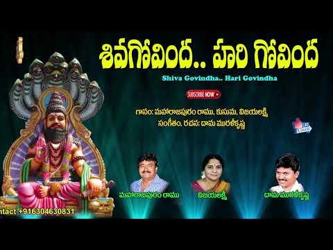 Repeat Sri Madvirat Veerabrahmendra Swamy Songs || Bangaru