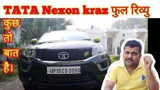 TATA NEXON KRAZ plus owner review.how it feels.