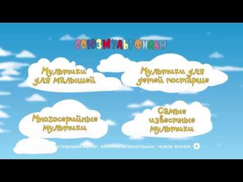 Русские - Порно ролики
