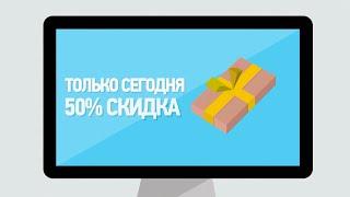 Узнайте за 30 секунд как получить заем прямо сейчас.(Займы до зарплаты через интернет теперь в Казахстане. Быстро и легко! От 5 000 до 80 000 тенге. Все 100% онлайн. Заяв..., 2015-10-16T12:06:42.000Z)