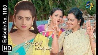Seethamma Vakitlo Sirimalle Chettu | 12th March 2019 | Full Episode No 1100 | ETV Telugu