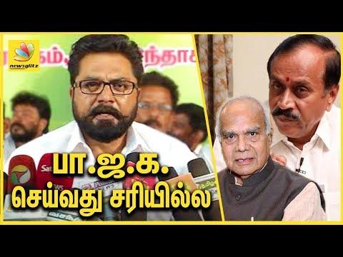 பா.ஜ.க. செய்வது சரியில்லை | Sarathkumar Speech Against Governor Banwarilal | Should act Within Limit