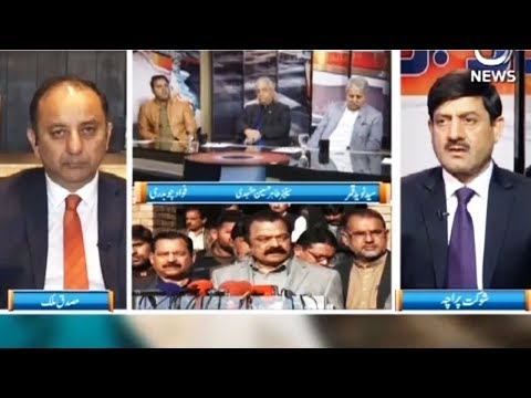 Ru Baroo - 12 January 2018 - Aaj News