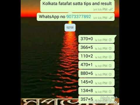 Kolkata fatafat satta tips and result 6/4/2018 - YouTube