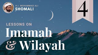 Lessons on Imamah & Wilayah, part 4 by Sheikh Dr Shomali, 10th Dec 2017