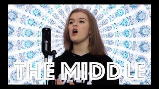 Zedd, Maren Morris, Grey - The Middle (Cover by Serena Rutledge)
