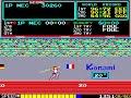 [TAS] Arcade Track & Field by £e Nécroyeur in 04:01.25