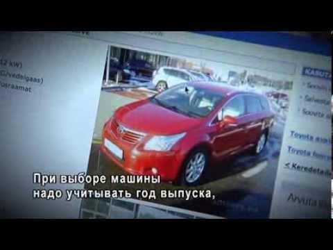 Частные объявления о продаже toyota avensis verso в россии на drom. Ru.