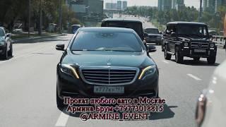 Прокат геликов и других авто в Москве. Заказ свадеб под ключ от @ARMINE_EVENT +79773018815