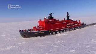 Ten rosyjski lodołamacz wykorzystuje energie jądrową! [Najniebezpieczniejsze miejsca świata]