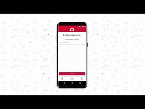 альянс банк онлайн заявка на кредит займ на карту круглосуточно новосибирск