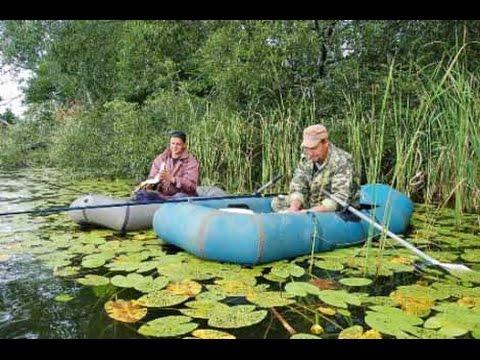 азы ловли на лодке