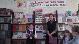 Самалова Ландыш ученица ГКОУ НШ №15 4 ''А'' класса
