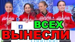 Триумф Тутберидзе Щербакова и Валиева вынесли всех Трусова и Туктамышева ошибки Составы команд
