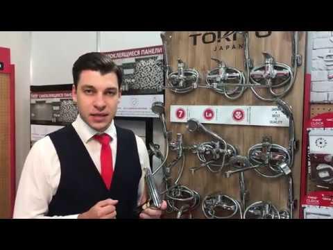 Технические характеристики смесителей Tokito
