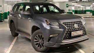 Тест-Драйв Lexus GX 2020