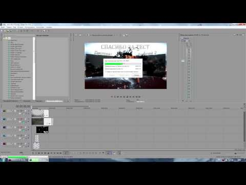 Видеомонтаж — бесплатные программы для видеомонтажа