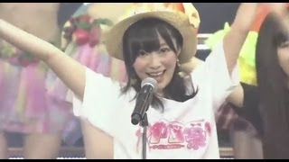 https://www.youtube.com/channel/UCnOQ_LhmJOSa4xiF06--7NQ 今年6月25日(月)に日本武道館で開催されたHKT48の指原莉乃がプロデュースしたアイドル ...