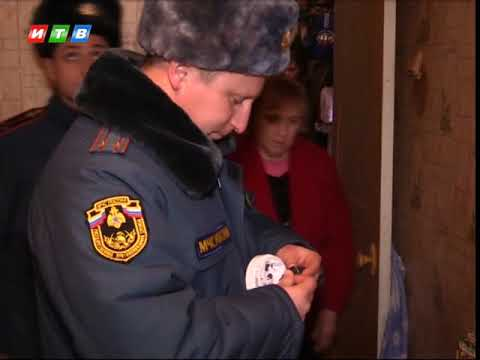 ТРК ИТВ: Крымские спасатели устанавливают пожарные извещатели