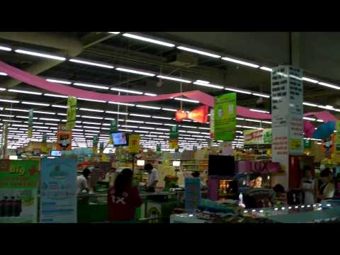 Vietnam Travel 2014 # 17 - The Big C Shopping Mall