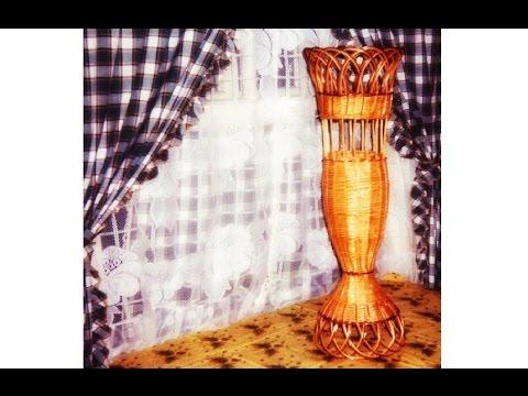 Ваза напольная плетеная из лозы - Vase floor wickerwork - YouTube
