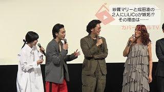 3月17日よりヒューマントラストシネマ渋谷ほかで公開される映画『ニワ...