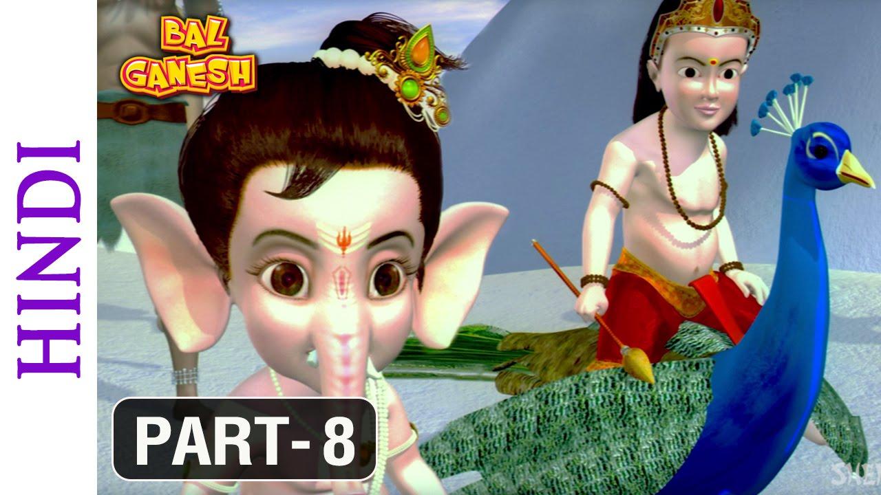 Download Bal Ganesh - Part 8 Of 10 - Popular Animated film for Kids