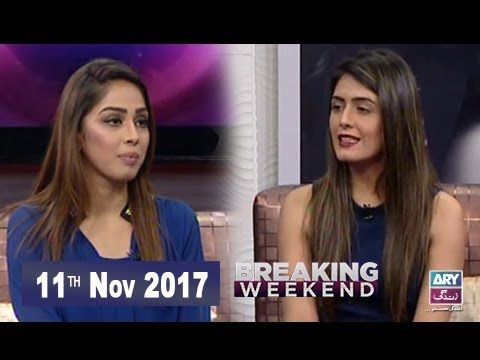 Breaking Weekend - 11th Nov 2017 - Ary Zindagi