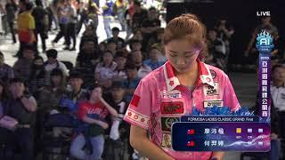 2019 AI亞洲國際飛鏢公開賽Formosa Ladies' Classic Grand final
