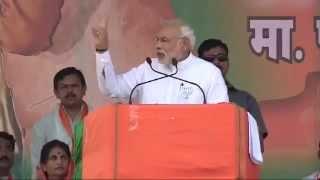 PM Narendra Modi's Speech at Election Rally in Rahuri Ahmednagar, Maharashtra