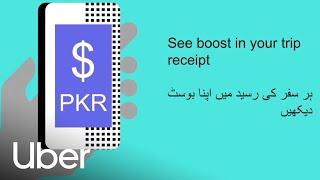Uber Pakistan: Boost