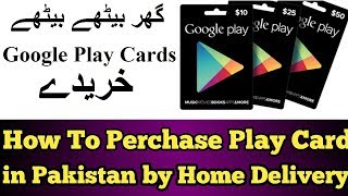 How To Purchase Google Play Cards in Pakistan by Home Delivery | 2018 |