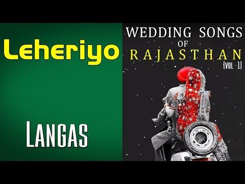 Leheriyo | Langas (Album: Wedding Songs of Rajasthan (Langas and Manganiars)) mp3
