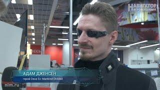 В конце лета Deus Ex Mankind Divided  единственная игра ради которой могут убить Что случилось на раннем старте